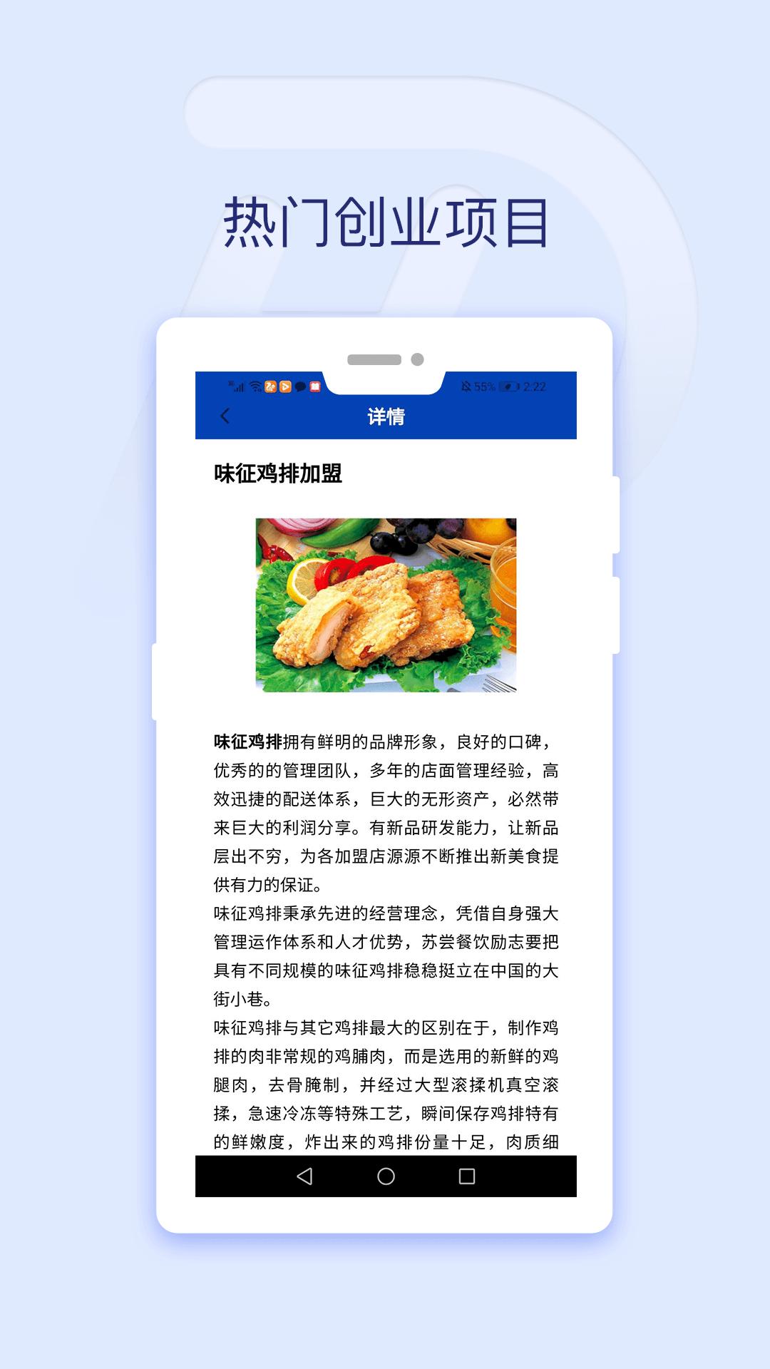 亨达智投app截图4