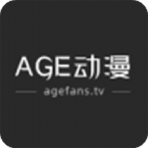 age动漫动画官网版