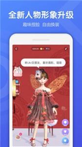 Uki交友安卓版截图3