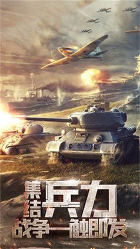 天天狙击3D末日战争截图2