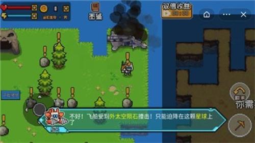 机器人荒岛求生截图2