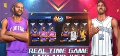 街头篮球超级明星截图3