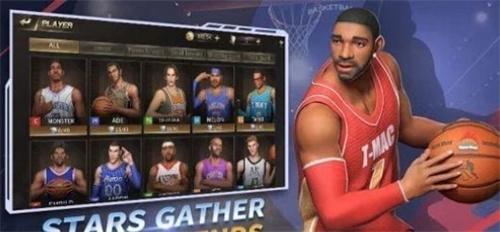 街头篮球超级明星截图4