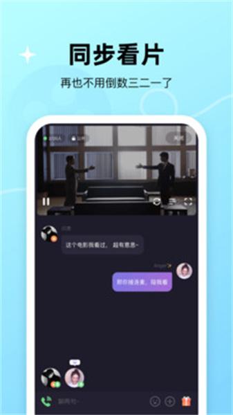 微光app官网版截图3