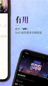 百视TV安卓版截图1
