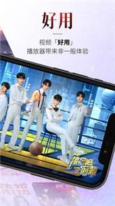 百视TV安卓版截图2
