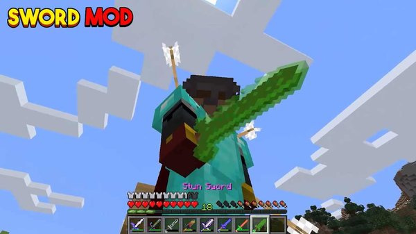 我的世界剑器模组截图1
