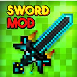 我的世界剑器模组