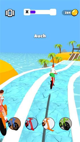 自行车变形记截图2