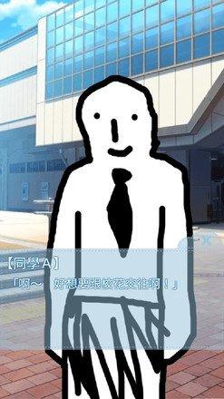 箱中少女中文版截图1