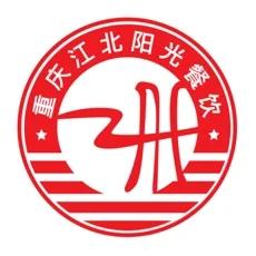 重庆阳光餐饮平台