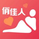 俏佳人直播app