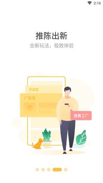 赞丽生活app最新版本截图2