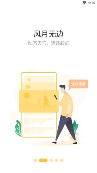 赞丽生活app最新版本截图1