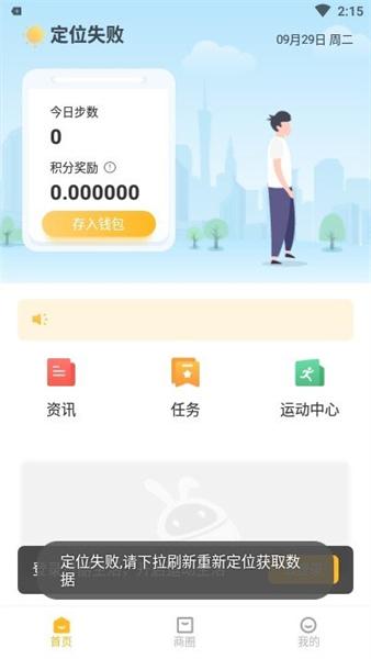 赞丽生活app最新版本截图3