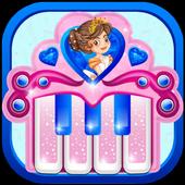 粉红真公主钢琴