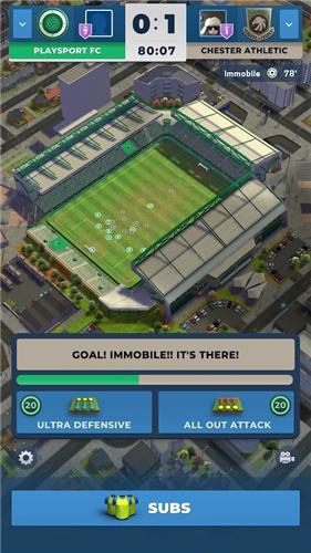 比赛日经理足球截图3