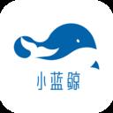 小蓝鲸健康