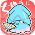 mrblue漫画中文版