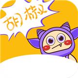 胡椒漫画无限金币版