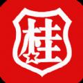 桂柳网app