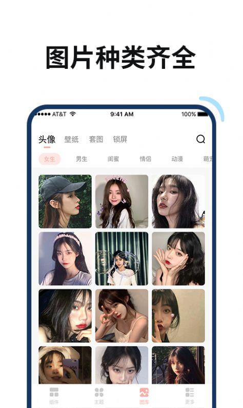 百变鸭app截图2