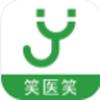笑医笑app