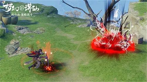 梦幻新诛仙幻形符怎么获取-幻形符获取途径
