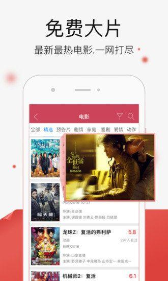 pr九尾狐app