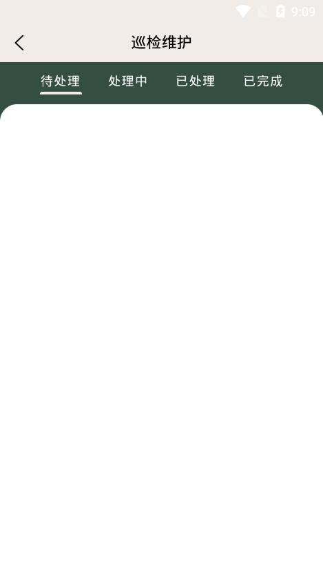 禾光云控中心截图1