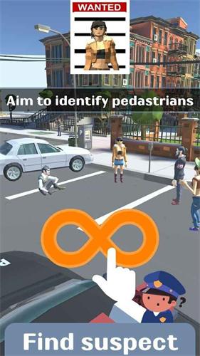 交通事故调查截图3