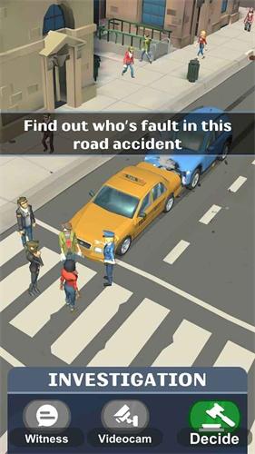 交通事故调查截图2