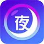 夜宴直播app
