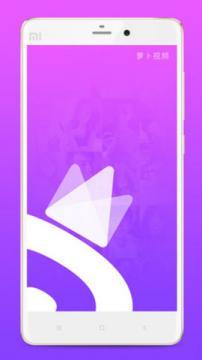 蜜疯直播app截图3