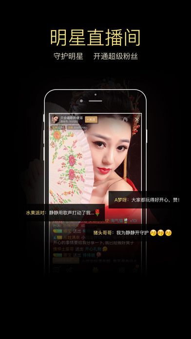 千帆直播app截图2