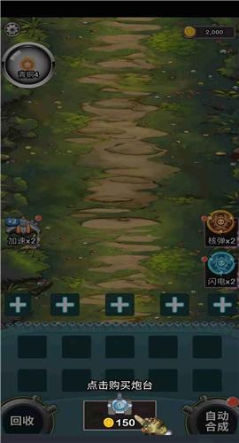 这才是坦克世界截图3