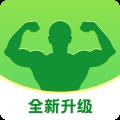 绿巨人直播app