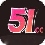 51漫画app免费版