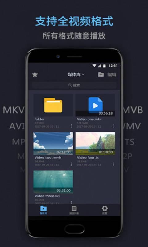 pr九尾狐app截图2
