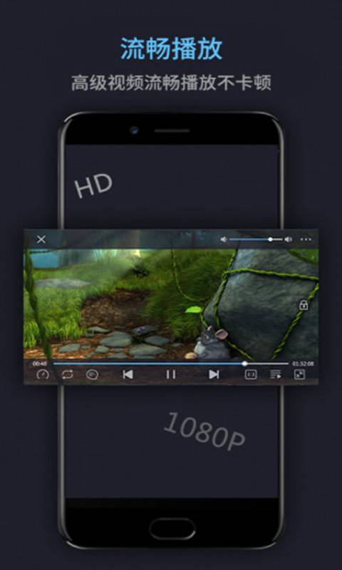 pr九尾狐app截图3