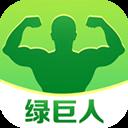 绿巨人视频直播app