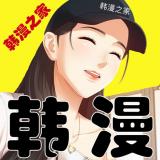 韩漫之家app