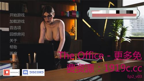 办公室规则