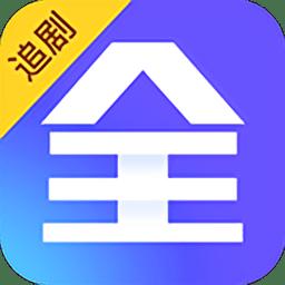 全能影视app