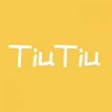 TiuTiu日记本
