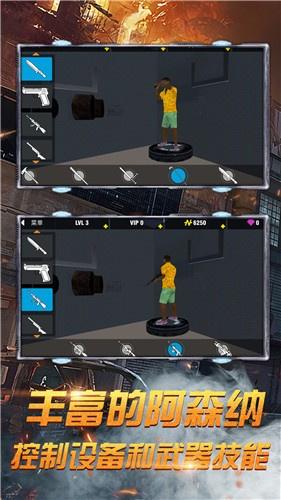 黑手都市3D截图3