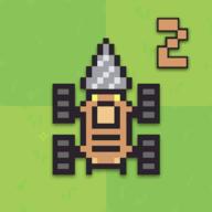 机器人殖民地2
