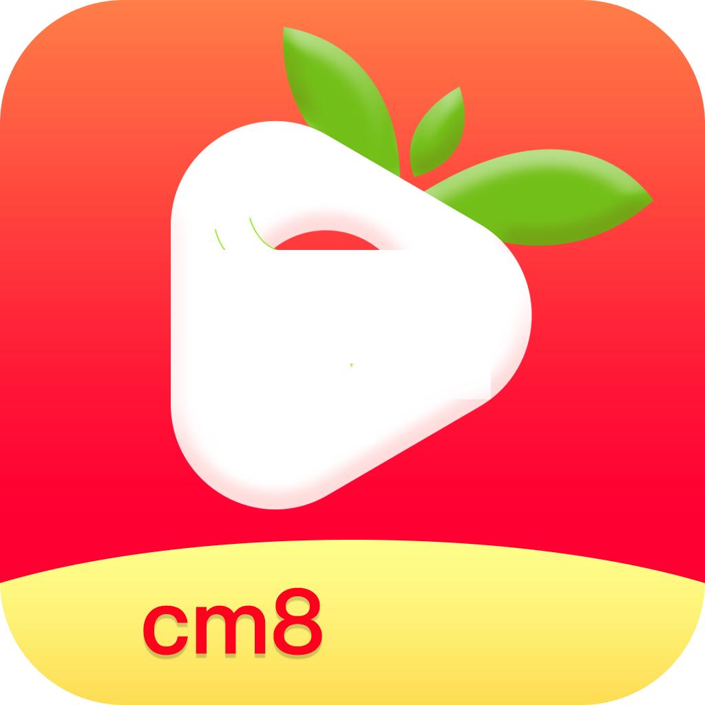 大草莓直播平台