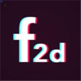 国产f二代免费版