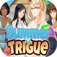 特里格的夏天